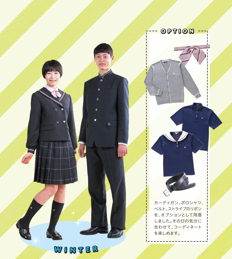 山田 高校 制服 青森